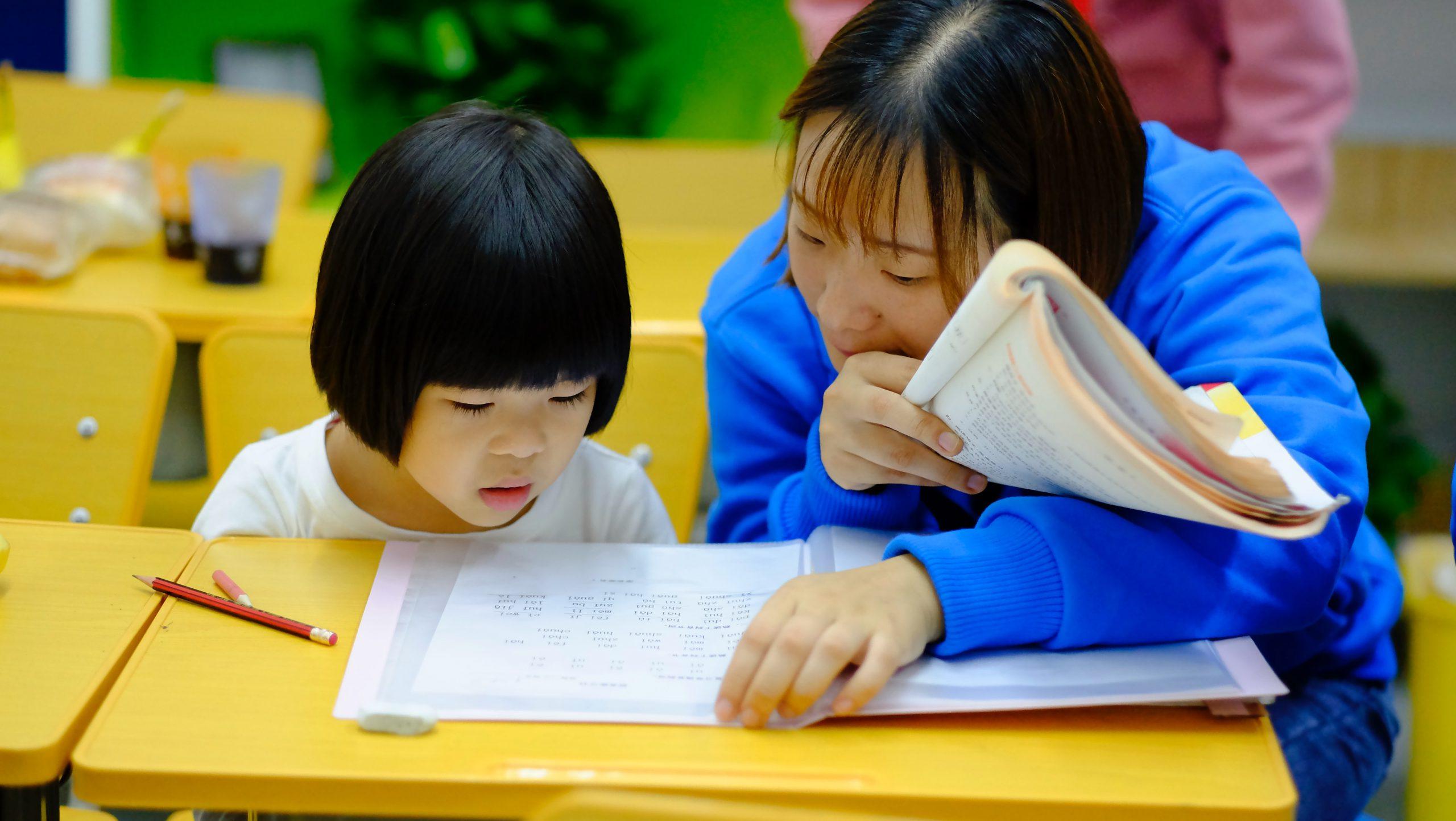 a math teacher and student